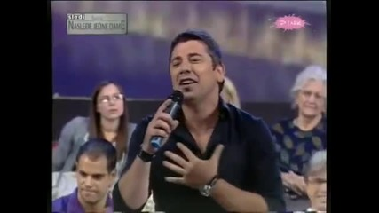Jovan Perisic - Znas me, znam te - Narod pita - (TV Pink 2011)