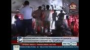 Откриха останките на изчезналия самолет на AirAsia