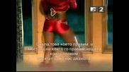 50 Cent - Candy Shop - Бг Субтитри