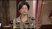 [бг субс] Golden Bride - епизод 42 - част 2/3