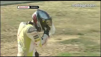 Motogp Кадри от Le Mans 2010