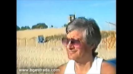 панайот панайотов - песни