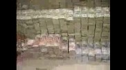 205 Милиона Долара