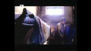 Затворническа картина - Аламинут