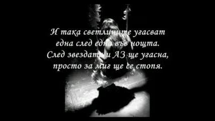 Спомен...