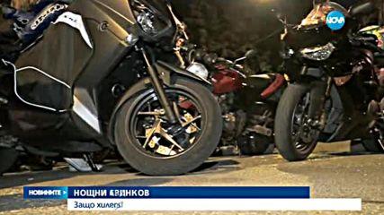 НОЩНИ ЕЗДАЧИ: Защо хиляди мотористи превзеха София?