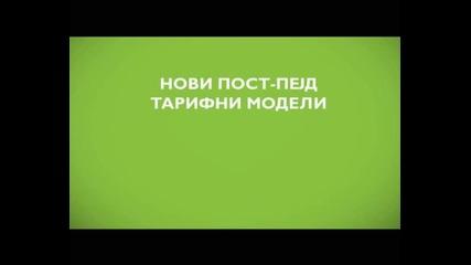 Cosmofon - Реклама (2007)