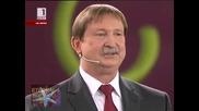 ! Euro 2012 - 5, Ген. секретар Uefa и официалните посланици, Церемония теглене жребий