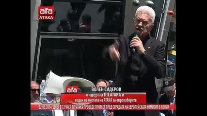 Волен Сидеров лидер на Пп Атака- Реч пред сградата на европейската комисия. Тв Alfa-атака 22.05.2014