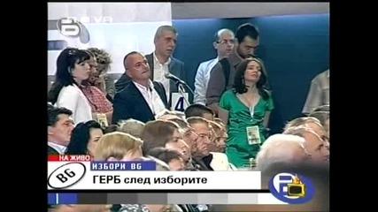 Господари на ефира - Герб след изборите 07.07.09