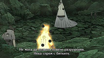 Naruto Shippuuden - 459 [ Бг Субс ] Върховно Качество