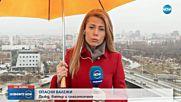 """Циклонът """"Филип"""" вече е над България"""