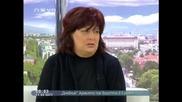 Наближава ли краят на Света - Здравей България