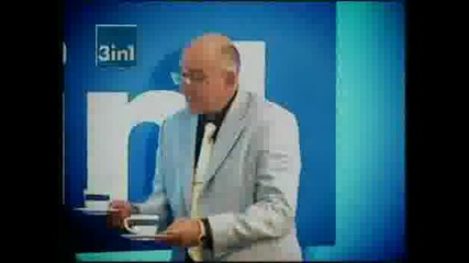 Реклама На Нескафе 3в1