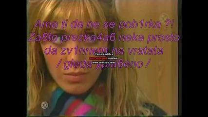 Rebelde - really love 24 епизод - 2 сезон