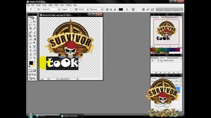 Как да си направим лого като на Survivor ?(високо качество)