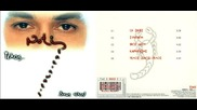 Notis Sfakianakis 2001 - Full Cd Single