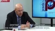 Андрей Фурсов-след Тръмп и Брекзит очаквайте Марин Льо Пен.