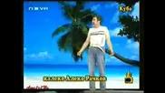 Господари На Ефира - Калеко алеко в Куба