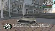 gta san andreas eпизод 51- Майк Торено последният предател от Сан Фиеро е мъртъв