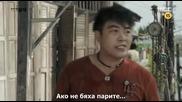 [бг субс] Goodbye Mr. Black / Сбогом, Г-н Блек (2016) Епизод 2