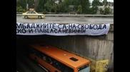 Искаме истината Веско и Павел са Невинни !!!
