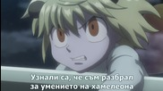 Hunter x Hunter 2011 Episode 129 Bg Sub