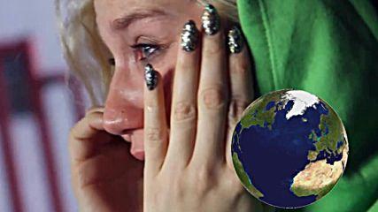 Голямата драма в живота на Ke$ha