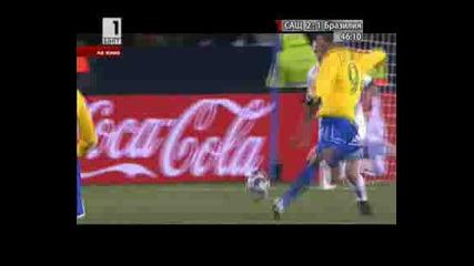 Сащ 2 - 1 Бразилия