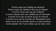 Denyo ~ kolko Text