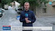 Близки на прегазеното момче в Сандански протестират