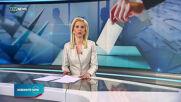 Новините на NOVA NEWS (05.03.2021 - 11:00)