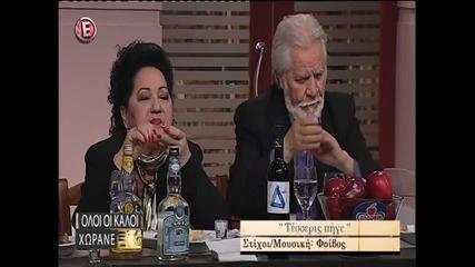 Xaris Giorgois-monos mou-live 5.05.2016