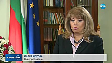 Новините на NOVA (22.01.2019 - 9.00 ч.)