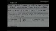Българските Автокрадци Номер 1 в Цял Свят