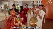 Пътеки към щастието/ Jai Ambe Gauri Aarti + бг превод/ еп. 5
