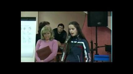 Познавам ли моята България? - Смолян 2010 - Част 5
