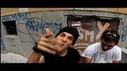 Yo One - До кога (официално Видео)