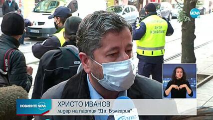 ВСС без позиция по искане за Гешев