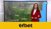Прогноза за времето (24.09.2020 - централна емисия)