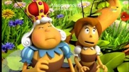 Пчеличката Мая 3d бг аудио 07.04.14 епизод 1