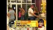 Big Brother 4 [19.10.2008] - Част 2