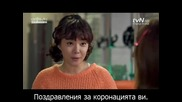 [бг субс] Queen In Hyun's Man - епизод 2 - 1/2