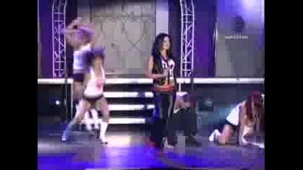 Димана - Планета Мега Мура (2006)