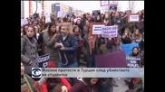 Масови протести в Турция след убийството на студентка
