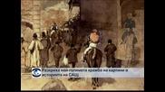 Разкриха най-голямата кражба на картини в историята на САЩ