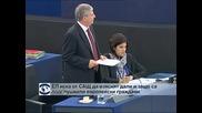 ЕП иска от САЩ да изяснят каква информация са събирали за европейски граждани