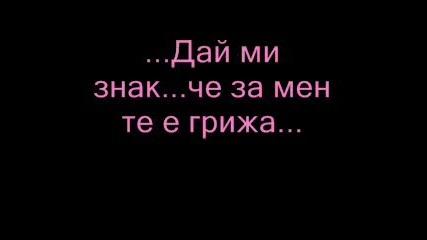 Panos Kiamos - Gyrna Se Mena Превод