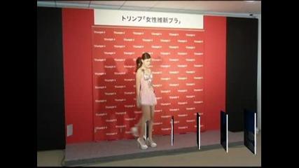 В Япония беше показан концептуален сутиен с метални чашки