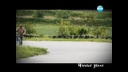 Писмо до Испания - Ничия земя - Епизод 8 (27.07.2014)